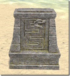 Murkmire Shrine, Sithis Relief 1