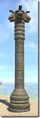 Murkmire Totem, Beacon 1