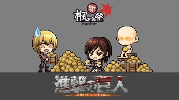 MapleStory  Join the epic battle against Titans in Taiwan