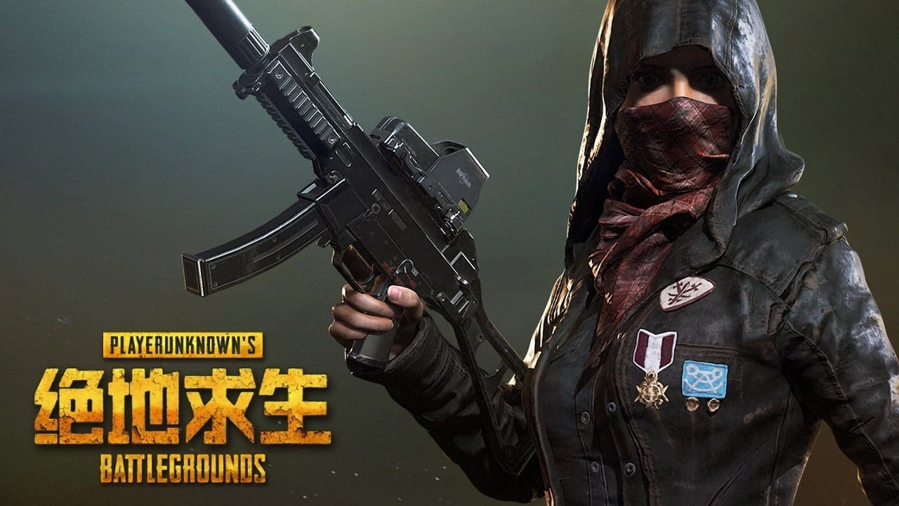 PUBG Thrilling Battlefield Tencent Games Confirms