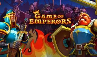 GameofEmperors