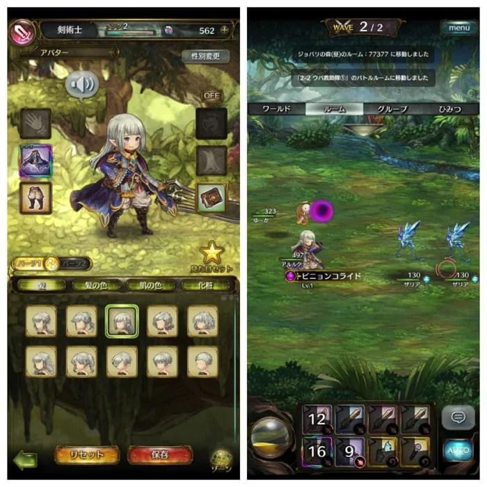 プレイ人口・ダウンロード數の多いMMORPG!おすすめスマホゲームアプリランキング(iPhone / Android) – MMORPG ...