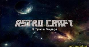 AstroCraft Resource Pack 1.7.4/1.7.2/1.6.4 – Mods – Download