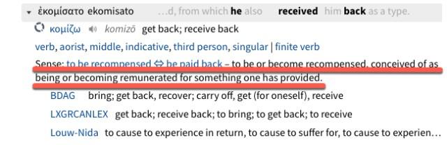 Hebrews 11:19 received back paid back