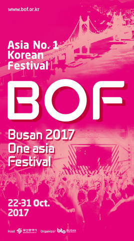 Busan One Asia Festival (BOF) 2017, Asian No.1 Korean Wave Festival, will start online ticket sales  ...
