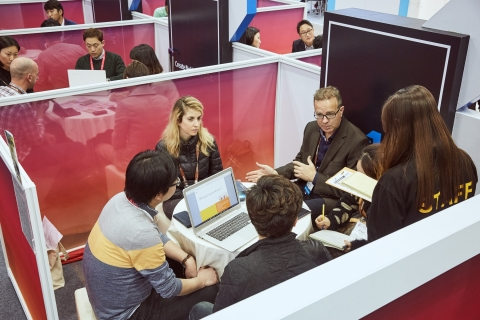 [Business Meeting in G-STAR 2016] (Photo: Business Wire)