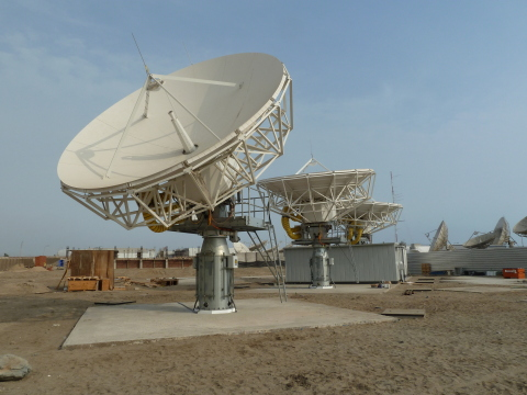 O3b's Peru Gateway- Credit: SES Networks (Photo: Business Wire)
