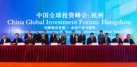 China Global Investment Forum Hangzhou 2017