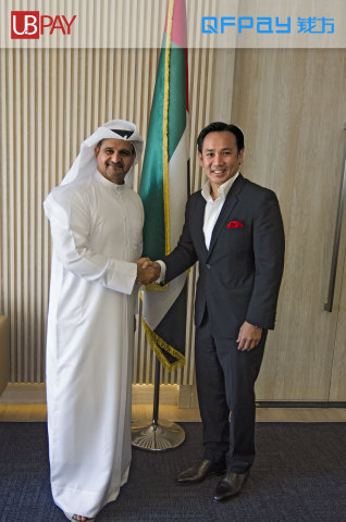 Ahmed Alrafi, Managing Director of UBPAY, and Patrick Ngan, Co-Founder and President of QFPay (Photo ...