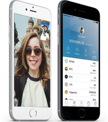BeeChat App (Photo: Business Wire)
