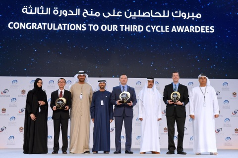 UAEREP Third Cycle Ceremony (Photo AETOSWire)