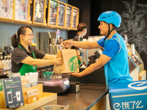 At a press conference in Shanghai today, Starbucks and Alibaba Group unveiled details of a strategic ...