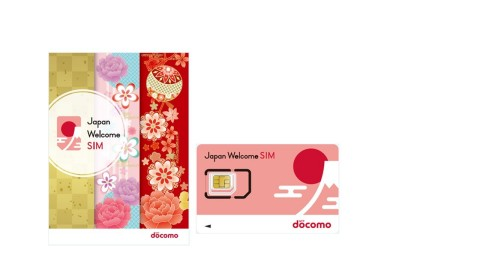 Japan Welcome SIM image (Photo: Business Wire)