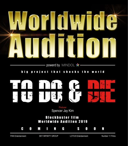 The world audition of the Hollywood movie
