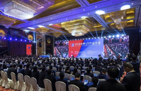 Nanchang Poised to Take Off by Building Its VR Chain (Photo: Business Wire)
