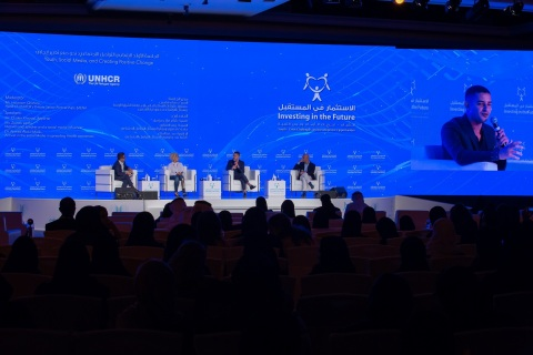 During the Investing in the Future Conference 2018 in Sharjah, UAE (Photo: Invest in the Future Conf ...