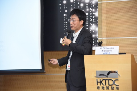 Qi Xiaoming, CTO of OPPLE Lighting, delivered a speech on new dimension of smart lighting. (Photo: B ...