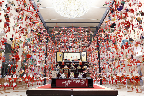 About 6,800 hanging decorative art ornaments meticulously hand stitched from cloth of old silk kimon ...