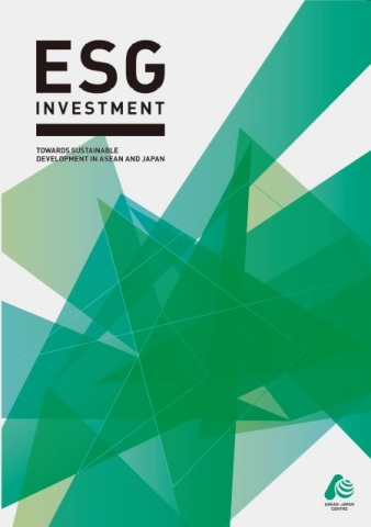 """""""ESG Investment: Towards Sustainable Development in ASEAN and Japan"""" issued by the ASEAN-Japan Centr ..."""