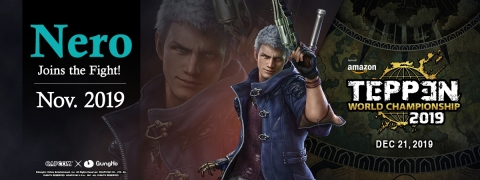 GungHo Online Entertainment announced Nero of the Devil May Cry series will be the latest addition to the amazing cast of icons from the Capcom universe. Nero will join nine other heroes including the likes of Street Fighter series's Ryu and Chun-Li, Darkstalkers series's Morrigan, and Devil May Cry series's Dante. Nero and a new TEPPEN card set expansion will be released in November 2019 and will be playable at the first-ever TEPPEN World Championship tournament taking place on Dec. 21, 2019 (Graphic: Business Wire)