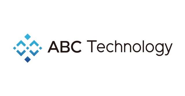 Fintech Startup ABC Technology Establishes International ...