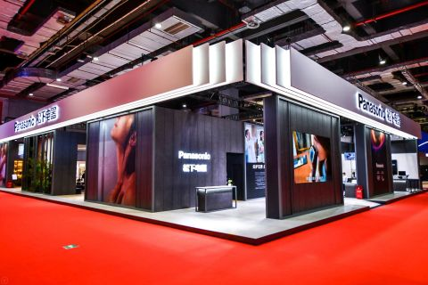 Panasonic booth at CIIE 2019 (Photo: Business Wire)