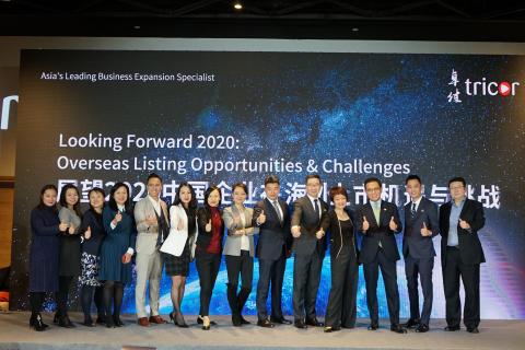 香港領先的IPO證券登記服務商卓佳集團舉辦策劃研討會以協助中國內地企業赴海外上市 | Business Wire
