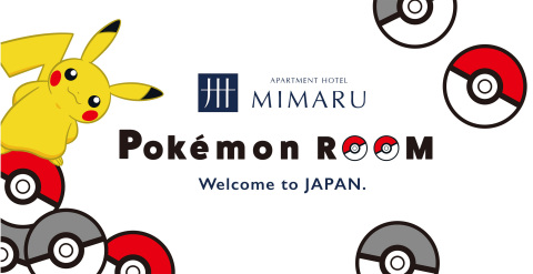 APARTMENT HOTEL MIMARU, an In-city Hotel for Families Visiting Japan, Introduces Pokémon Rooms on December 24 (Graphic: Business Wire)