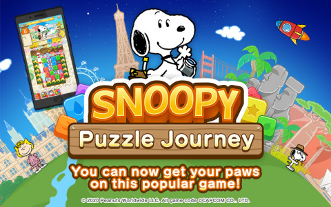 CAPCOM: Just tap! It's so simple! Fun puzzles! The official start of service for Snoopy Puzzle Journey! (Graphic: Business Wire)