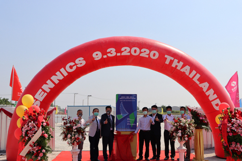 Sennics commences construction of Thai factory, marking a crucial step in its globalisation strategy (Photo: Business Wire)