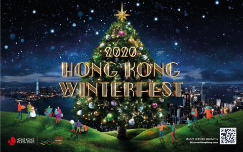 360-degree virtual tour of Hong Kong's festive Central Business District (CBD), part of the 2020 Hong Kong WinterFest (Photo: Business Wire)