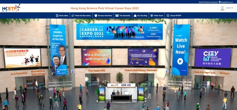 Hong Kong Science Park Virtual Career Expo 2021 featured an interactive virtual platform allowing job seekers and tech companies to meet virtually at Hong Kong's largest tech jobs fair which sees a record number of 2,400+ job opportunities and 270+ participating firms. (Photo: Business Wire)