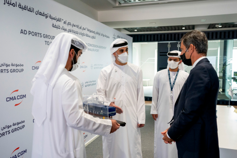H.H. Sheikh Khaled bin Mohamed bin Zayed Al Nahyan, Member of Abu Dhabi Executive Council and Chairman of Abu Dhabi Executive Office, meets with officials from AD Ports Group and CMA CGM Group to witness the signing of a concession agreement between them. (Photo: AETOSWire)