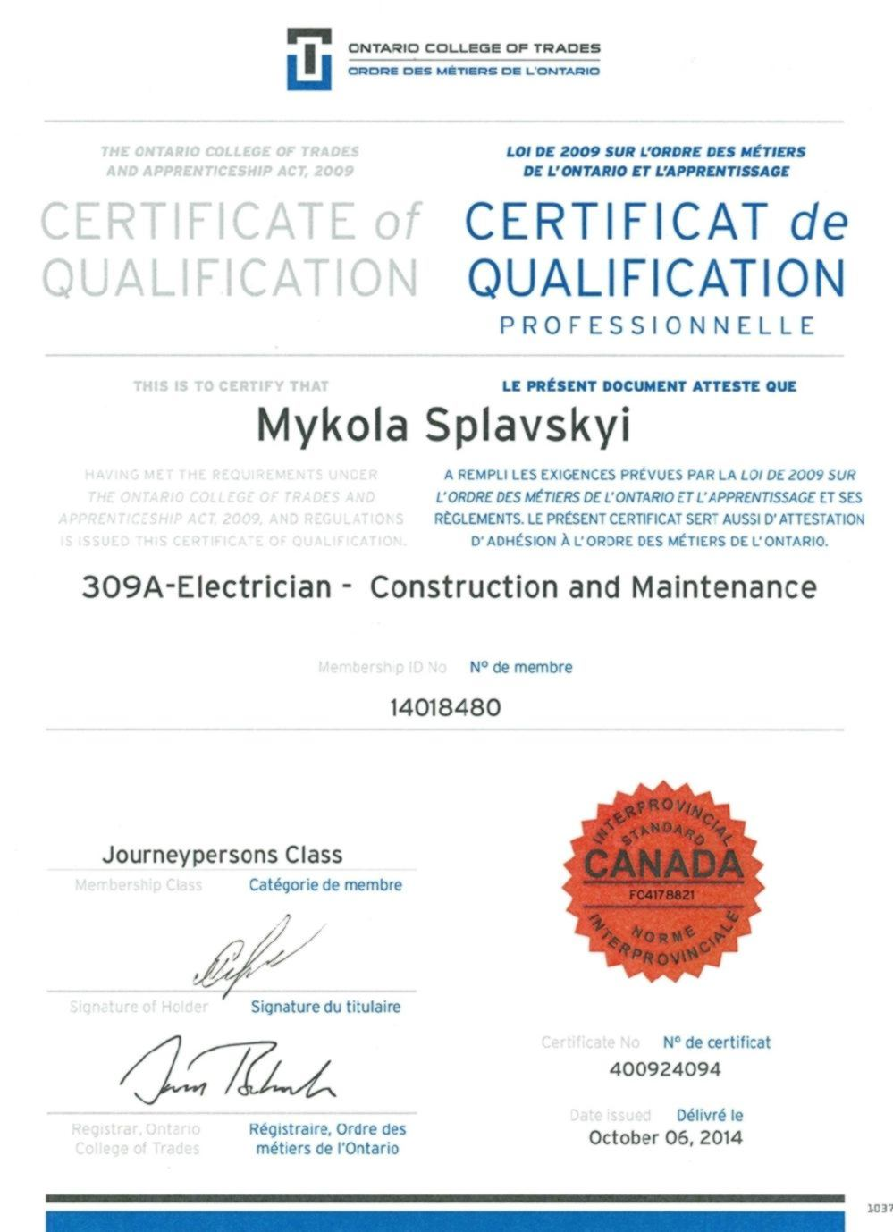 hight resolution of electrician a master electrician in ottawa electrical service potlights installations the best electrician in ottawa home