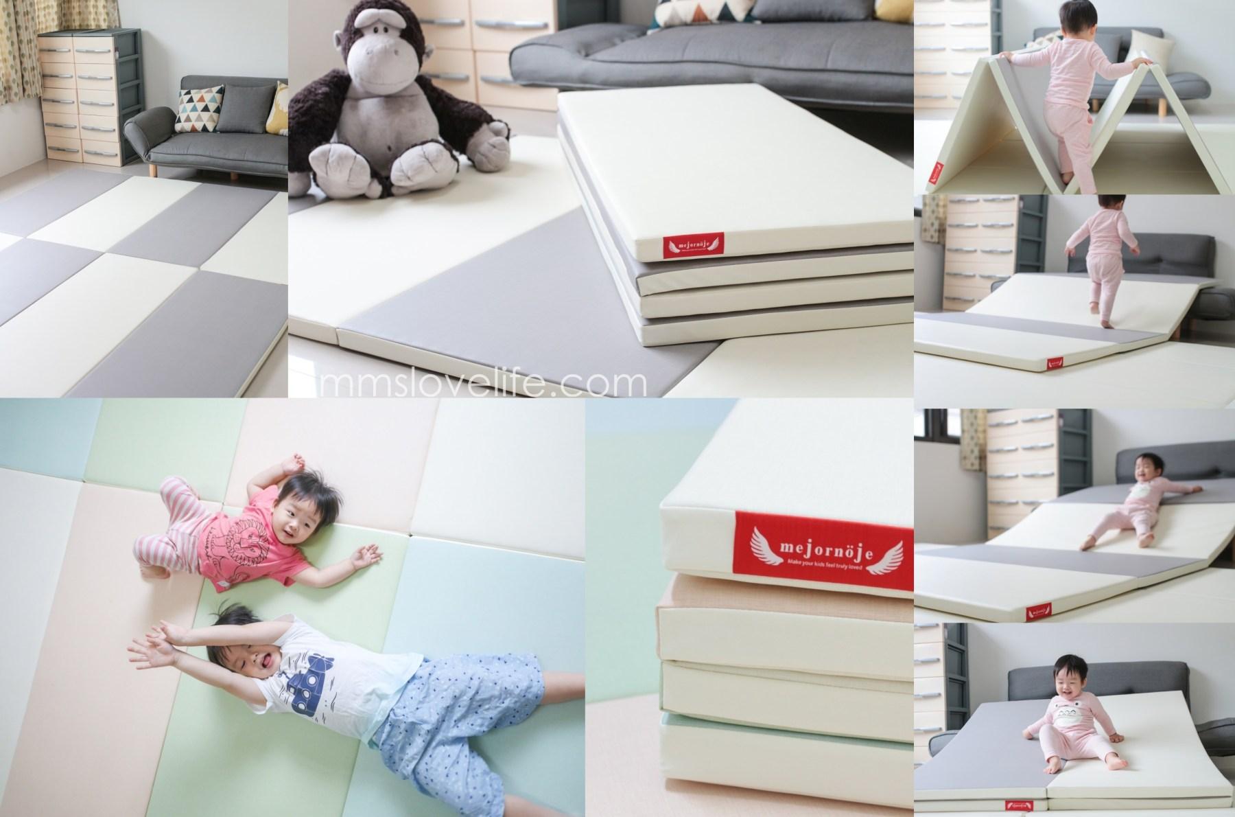 ✧*。必買✧*。100%韓國製造mejornoje美好若潔無毒四折寶寶遊戲墊♥品質第一、外型最美、cp值最高的選擇
