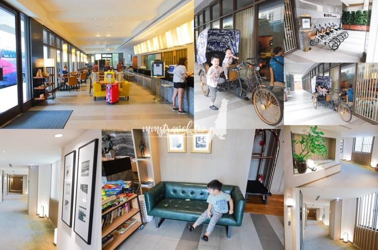 【彰化住宿】親子旅行超推!鹿港永樂酒店:老街巷弄裡的五星級服務!