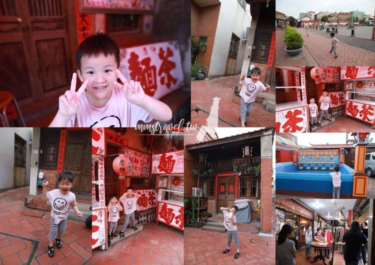 【彰化景點】鹿港必訪老街:瑤林街、天后宮體驗在地風情