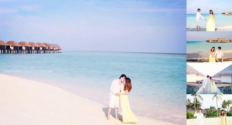 【麵猴蜜月行】馬爾地夫自助婚紗小分享!