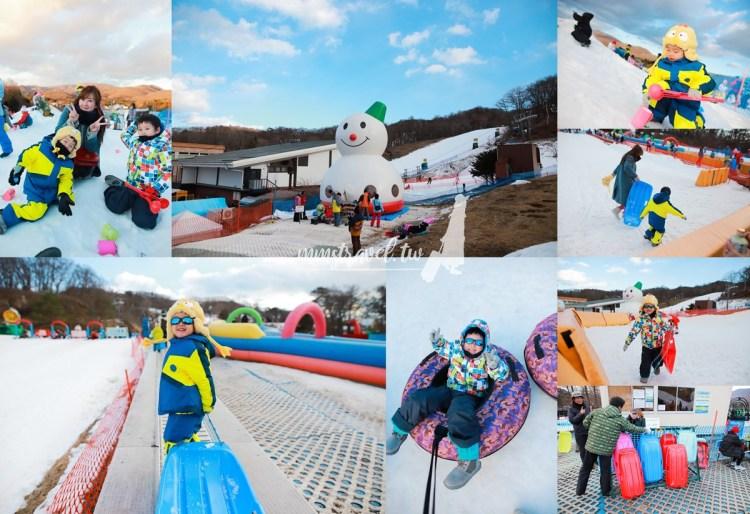 【東京自由行】輕井澤冬天親子景點:輕井澤兒童雪上樂園 Snow Kid's Park ,大人小孩都玩到不想回家!