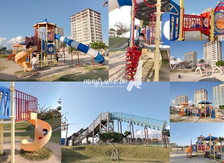 【沖繩自由行】沖繩必去親子景點:豐崎彩虹公園,鄰近OUTLET購物中心!