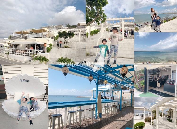 【沖繩自由行】沖繩南部必去景點:瀨長島Umikaji Terrace沖繩小希臘,美食、逛街、伴手禮,一次搞定!