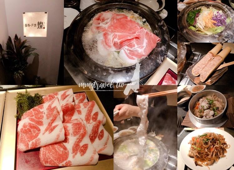 【沖繩自由行】那霸市必吃美食:島豚・石焼 燦 さん,超好吃阿古豬刷刷鍋!