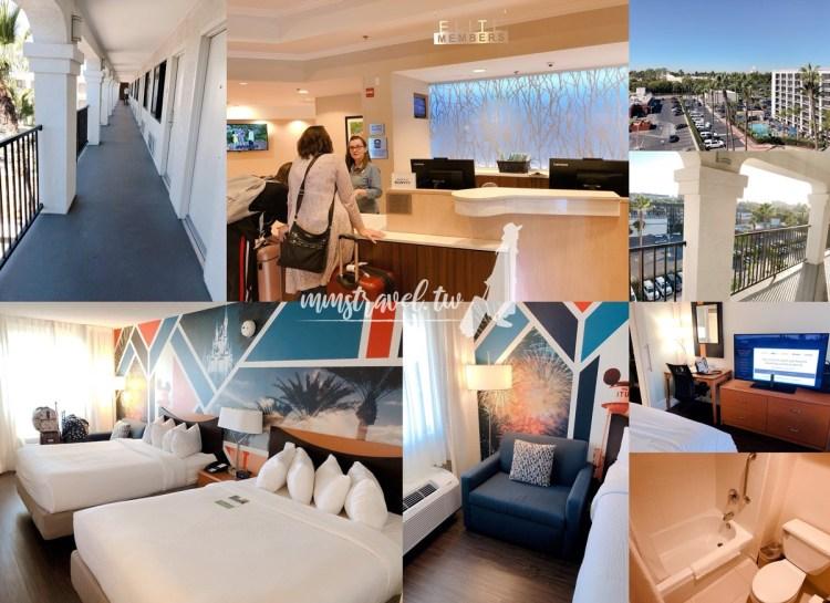 【美國LA】洛杉磯迪士尼附近推薦住宿:阿納海姆萬豪萬楓飯店度假村Fairfield Inn by Marriott Anaheim Resort!