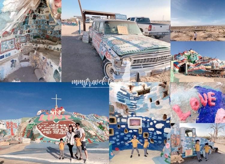 【美國CA】加州必去景點:救贖山 Salvation Mountain,沙漠荒野中的美國國寶!