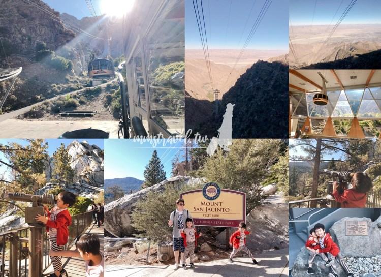 【美國CA】加州必去景點:棕櫚泉天空纜車 Palm Springs Aerial Tramway,從荒漠前進峽谷森林中!