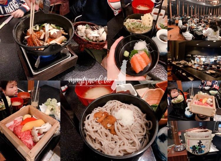【東京自由行】輕井澤必吃美食:村長來吃村民食堂 Sonmin-Shokudo啦!