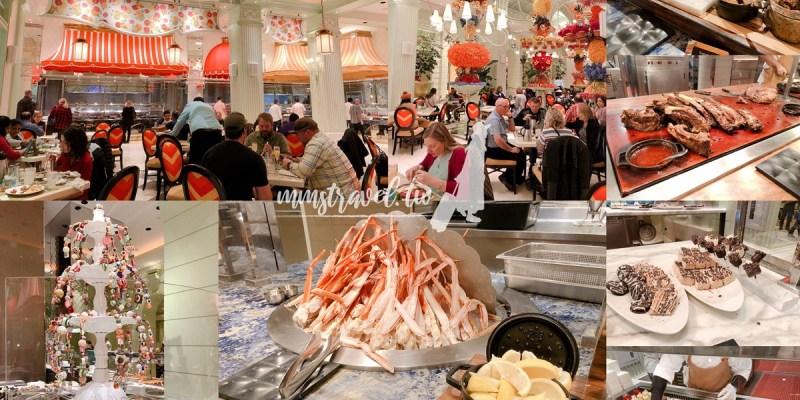 【美國】Las Vegas拉斯維加斯必吃美食:永利酒店 Wynn Buffet 螞蟻人的天堂!甜點爆棚~