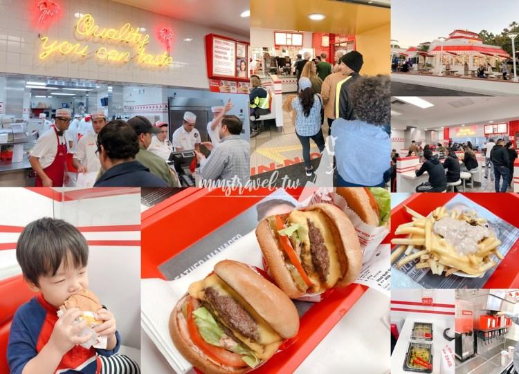 【美國】來LA、舊金山必吃美式漢堡:IN N OUT 隱藏版菜單超special,回台灣前狂吃一波,怕回台灣吃不到這美味!