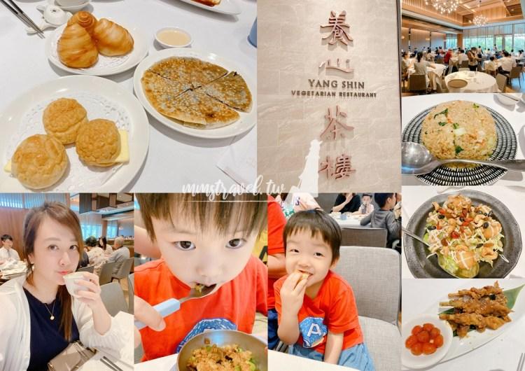 【桃園一日遊】必吃美食:養心茶樓 蔬食 素食飲茶,征服肉食主義者超好吃素食餐廳!