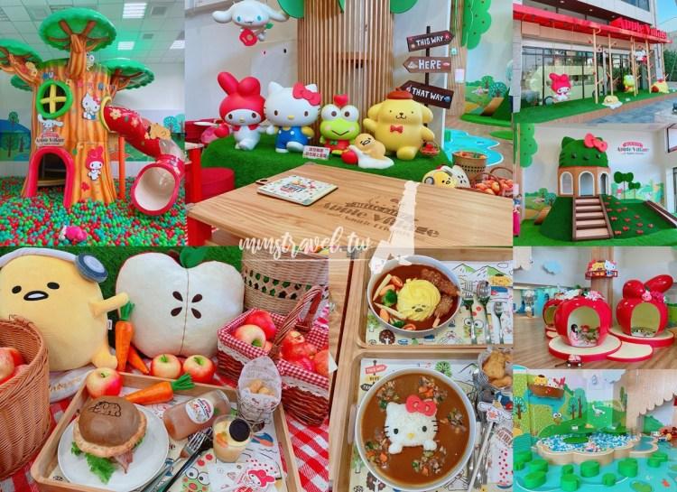 2020新景點【苗栗】一日遊:Hello Kitty 蘋果村親子餐廳,超大球池、溜滑梯~根本爸媽救星呀!